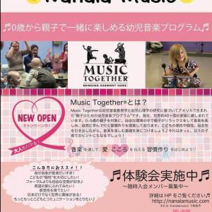 Music Together(Music Together)幼児音楽プログラム